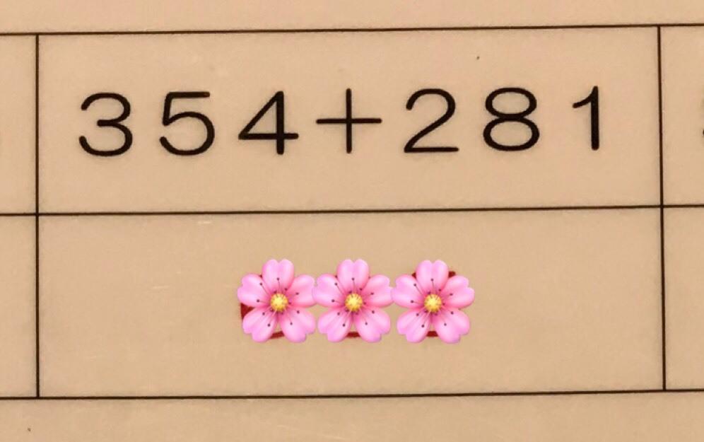 a0027290_19395929.jpeg
