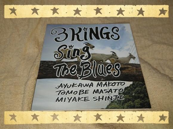 3 KINGS / 3 KINGS SING THE BLUES_b0042308_05281322.jpg