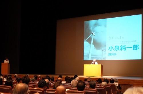 3.11から8年--日本の歩むべき道 小泉純一郎講演会_d0004728_14564319.jpg