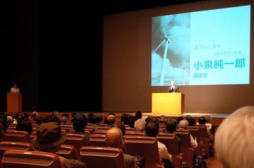 3.11から8年--日本の歩むべき道 小泉純一郎講演会_d0004728_14593352.jpg