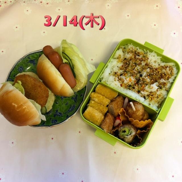 今週のお弁当(3/12~3/14)_f0332332_23243173.jpg