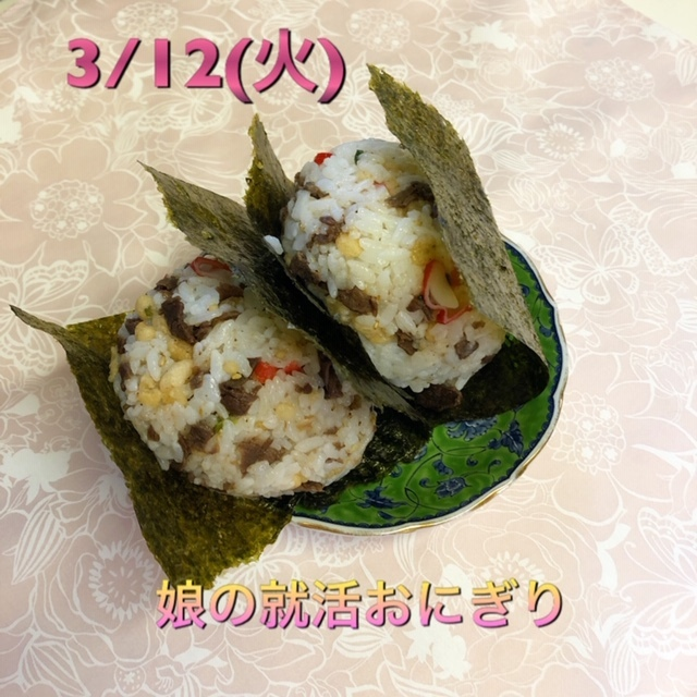 今週のお弁当(3/12~3/14)_f0332332_23243536.jpg
