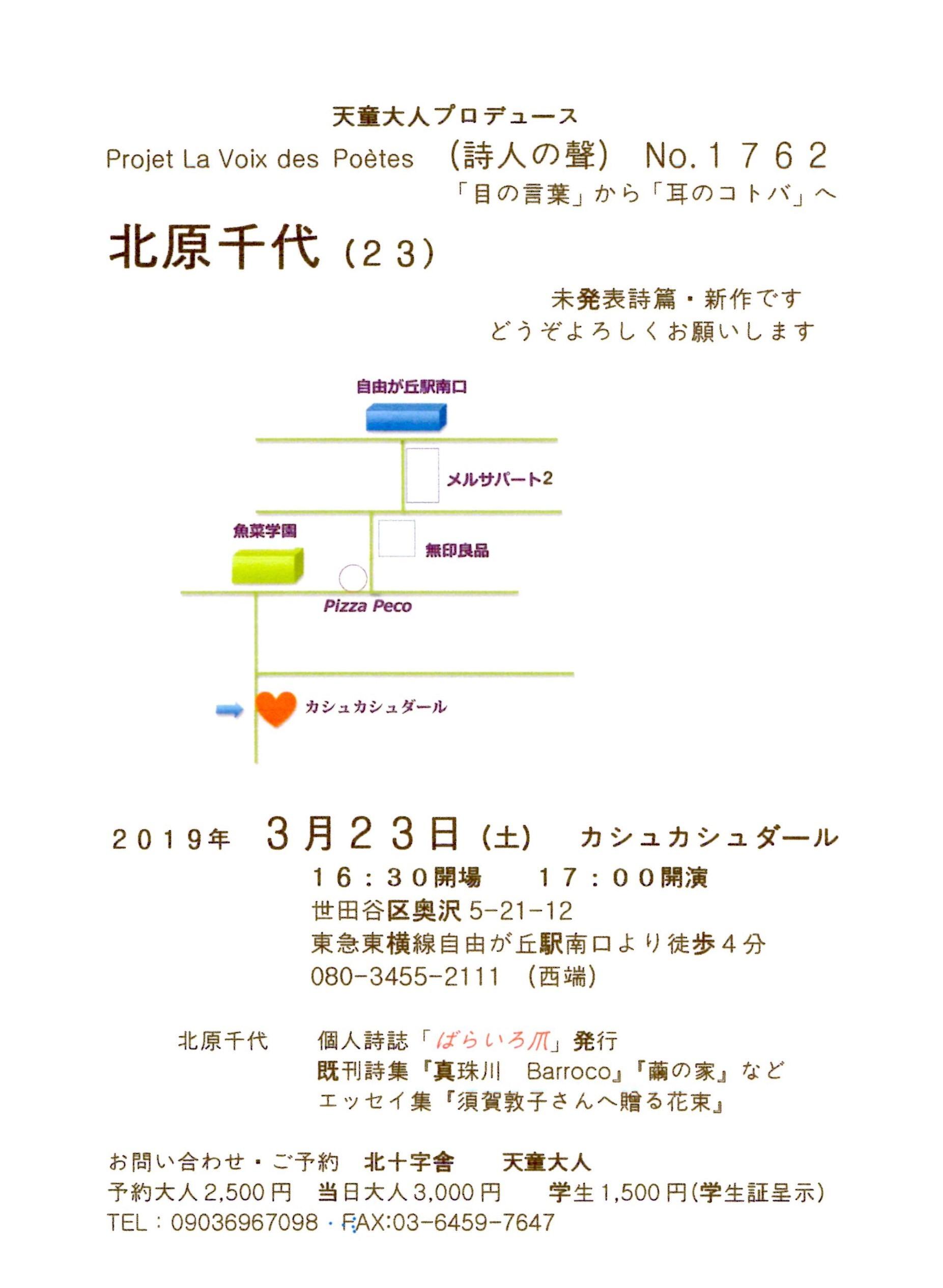 c0356633_19491483.jpg