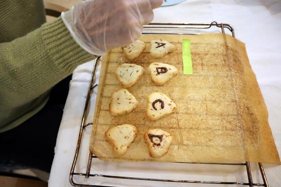 パンレク ~ マーマレードチーズクッキー ~_e0222340_1915867.jpg