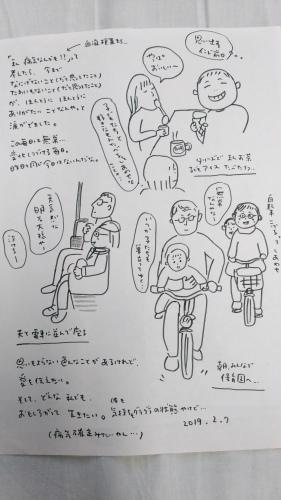 病気発覚前!_e0035344_15553808.jpg