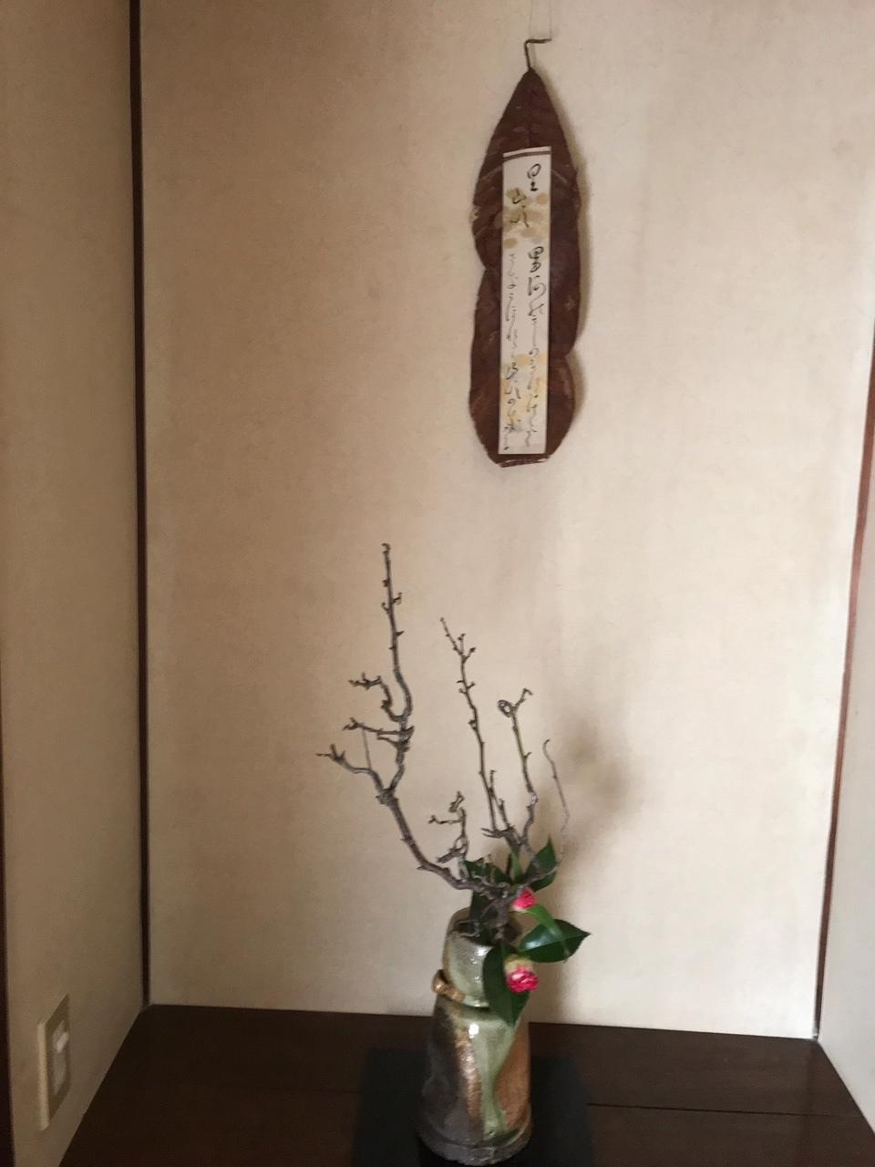 邸内に生けられた花 3月_d0344754_19295872.jpg