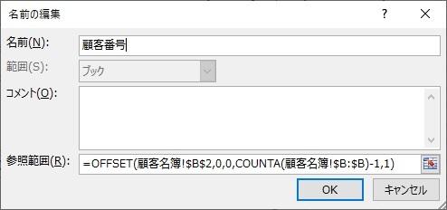 b0186959_18454434.jpg