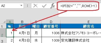 b0186959_18461773.jpg