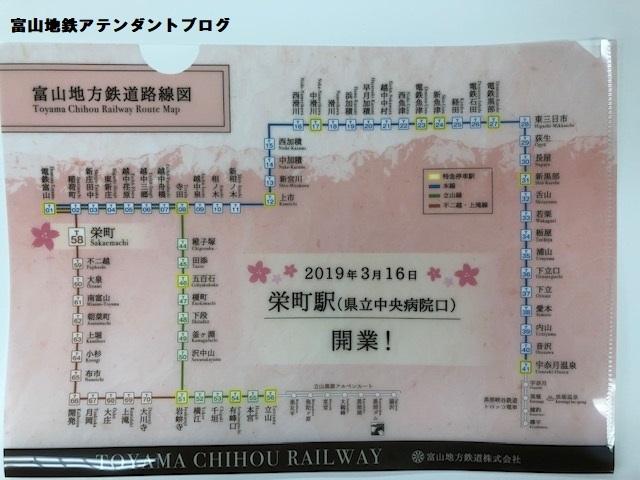 開業しました☆栄町駅!_a0243562_13283730.jpg