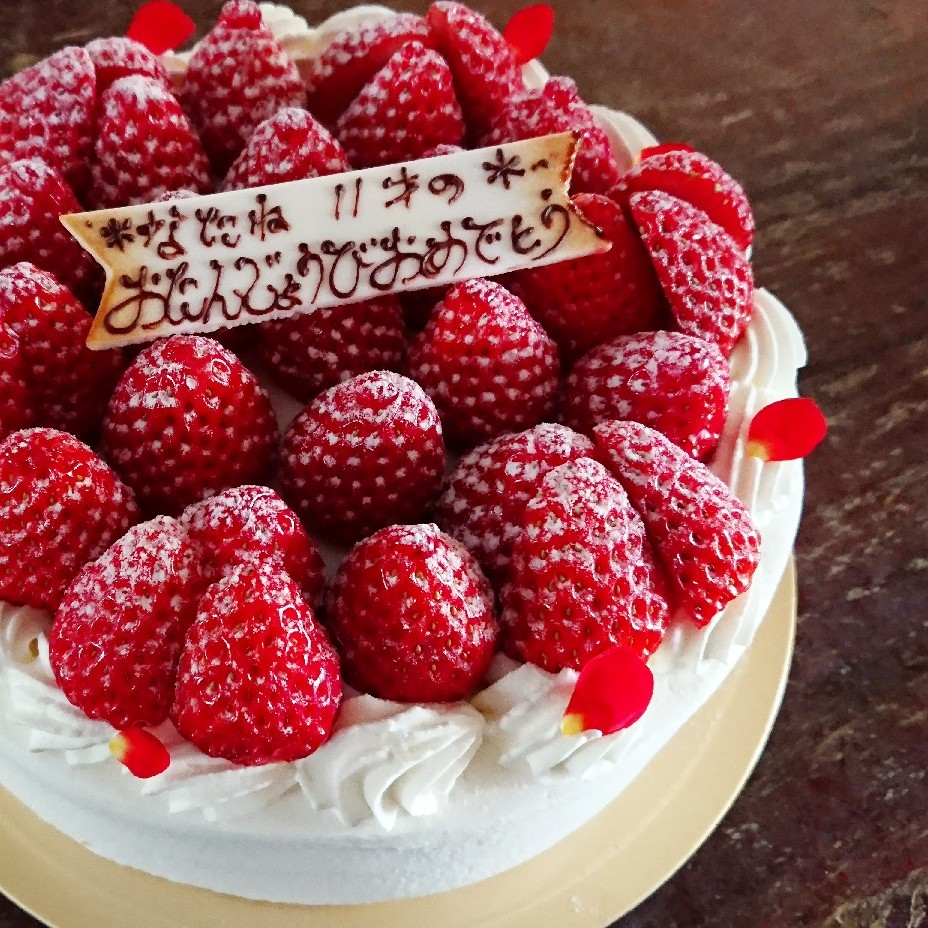 。。2019.3.13happy birthday..._e0156765_08081617.jpg