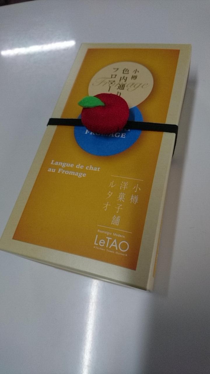 りんごゴム、セラピア新製品_b0106766_09475953.jpg