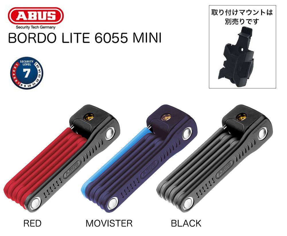 ABUS/BORDO LITE 6055が入荷しました_b0189682_16214669.jpg