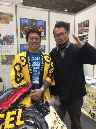 大阪モーターサイクルショーへ来ちゅうきね①_e0101917_18310490.jpg