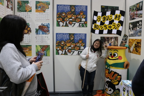 大阪モーターサイクルショーへ来ちゅうきね①_e0101917_18323061.jpg