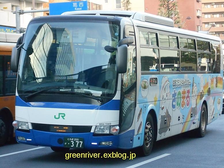 JRバス関東 とちぎ200か377_e0004218_20450781.jpg