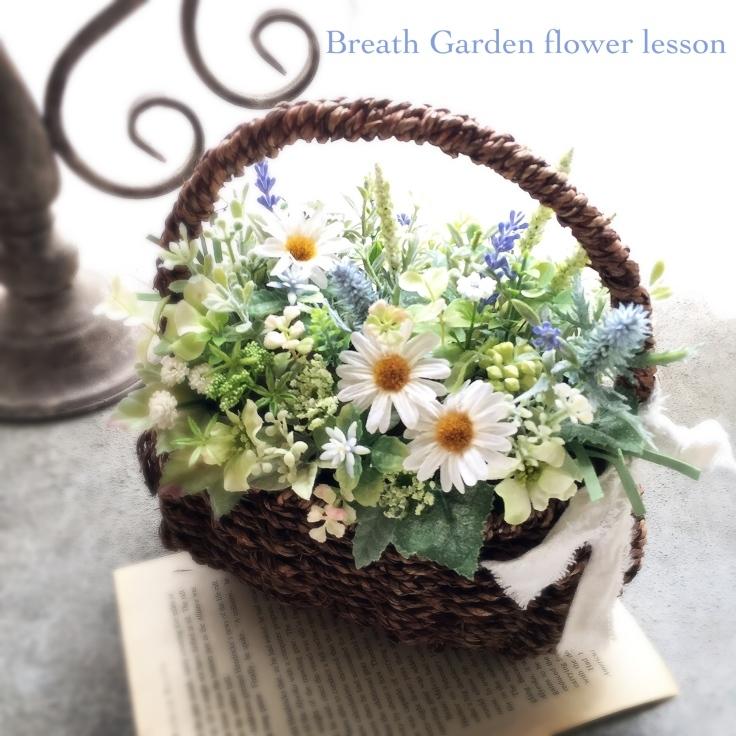 4月開講デザインクラス初回レッスン日変更のお知らせ - 花雑貨店 Breath Garden *kiko's  diary*