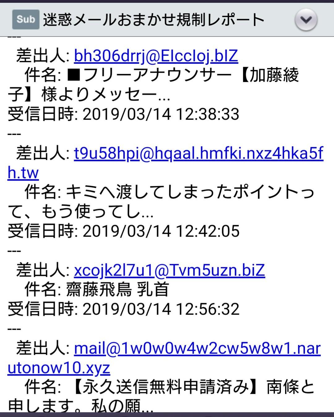 b0082428_22105693.jpg