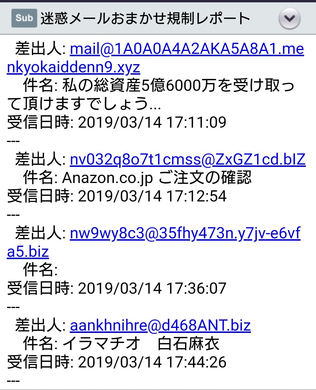 b0082428_22105766.jpg