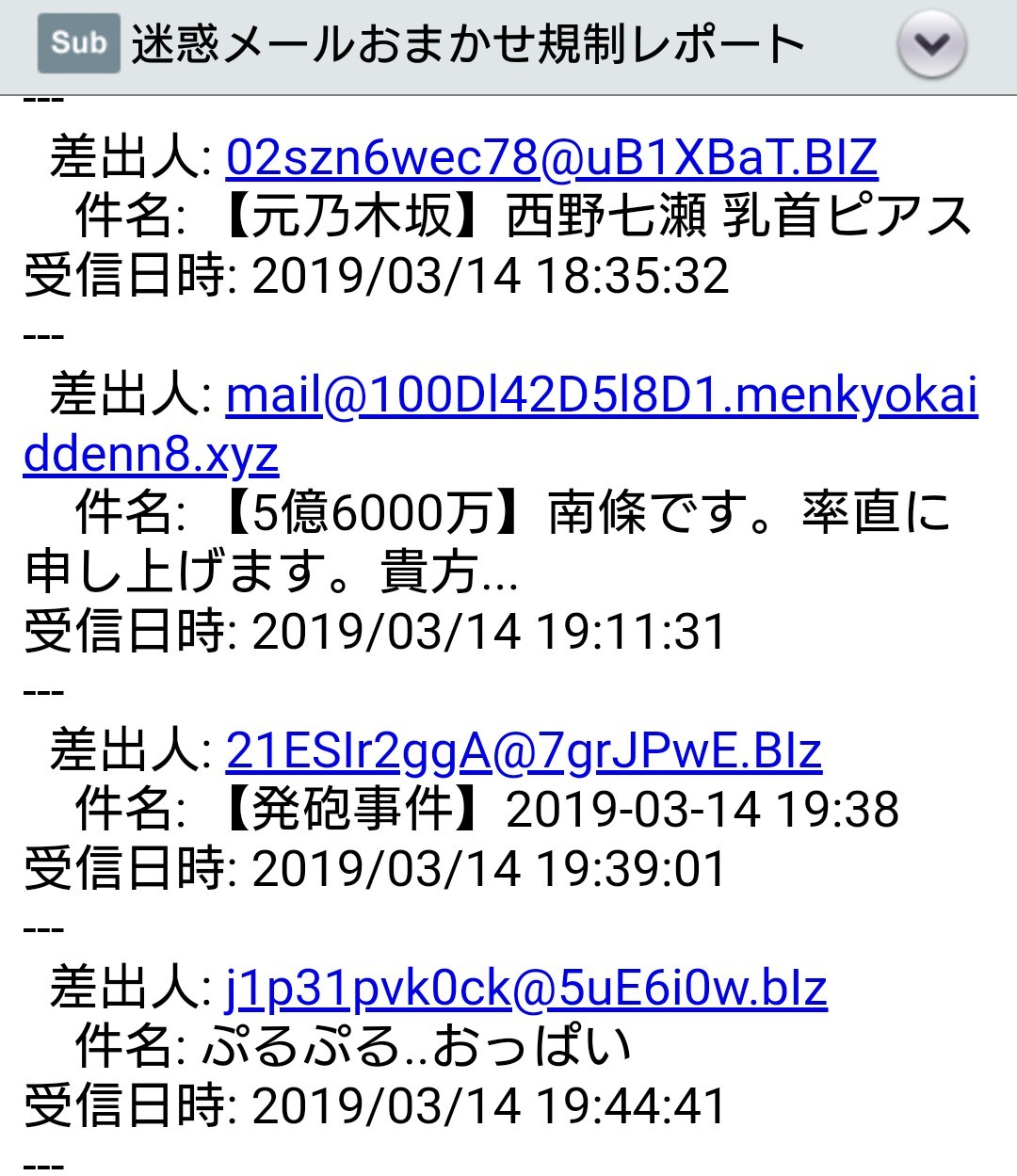 b0082428_22112633.jpg