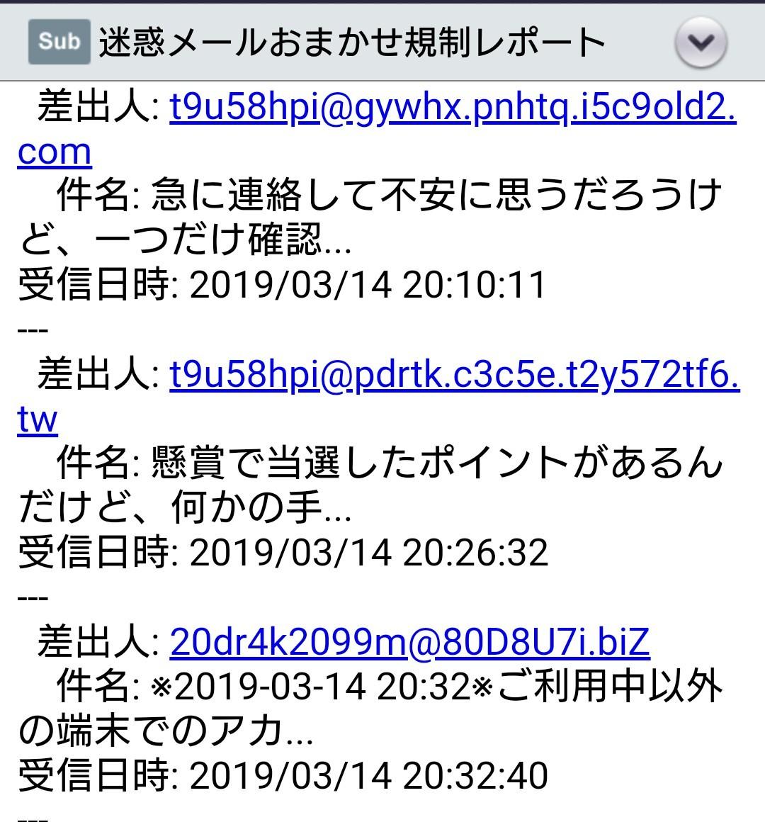 b0082428_22112670.jpg