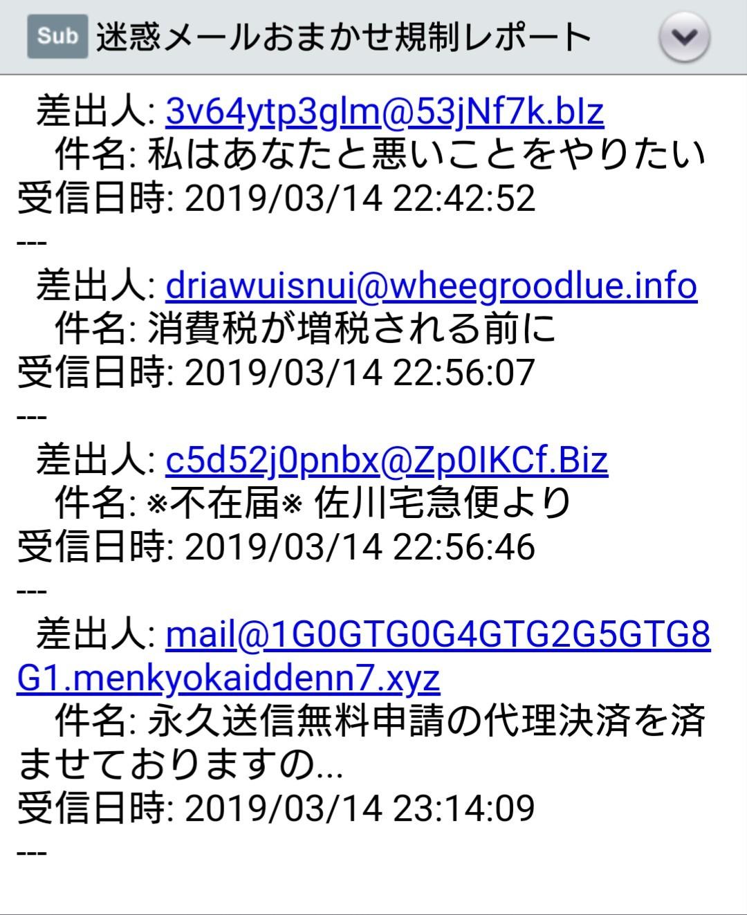 b0082428_22112782.jpg