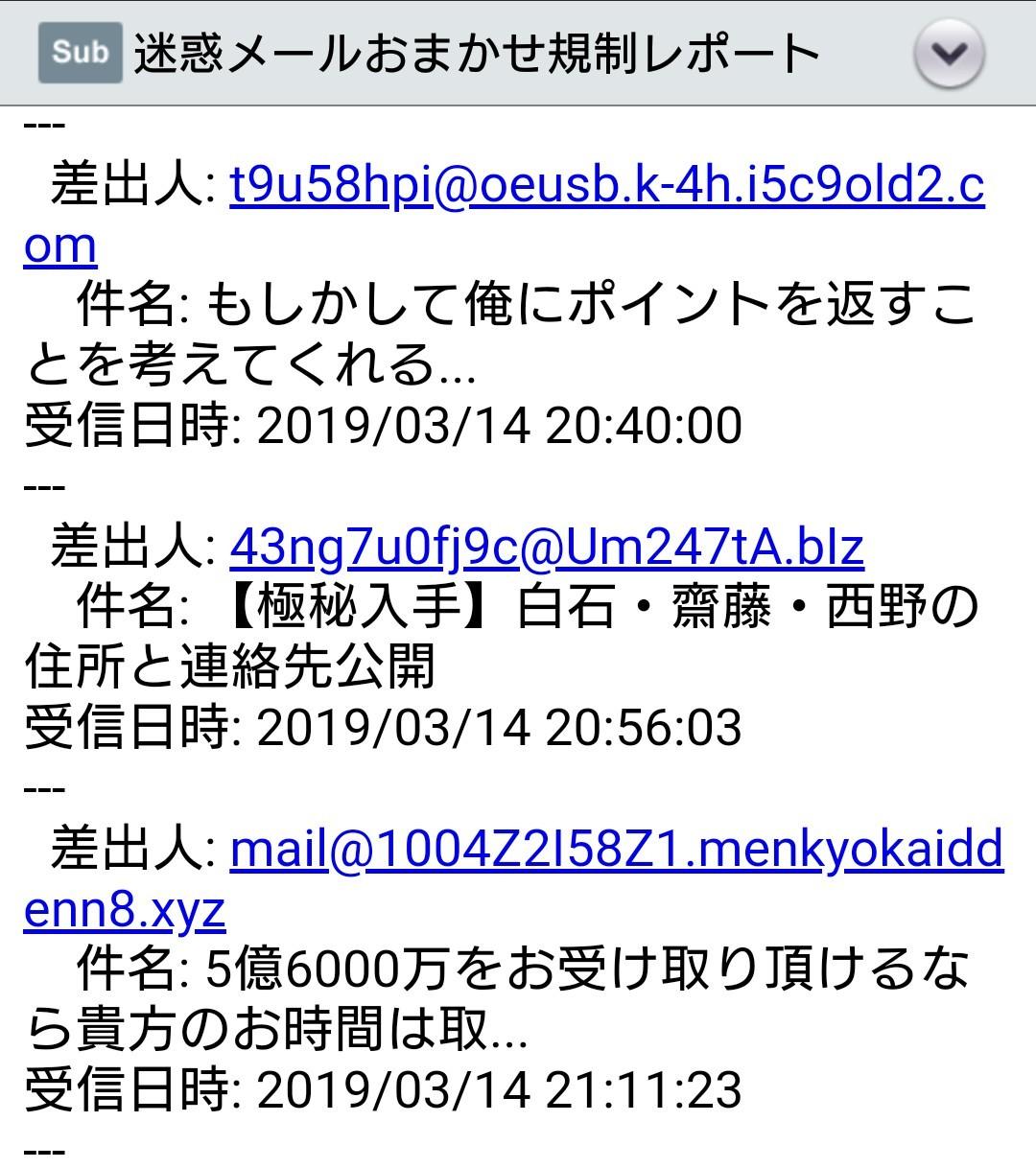 b0082428_22112792.jpg
