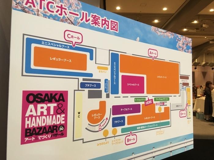 3/15〜3/17大阪南港ATCホール、アート&手づくりバザールに出店します_e0155231_09364305.jpeg