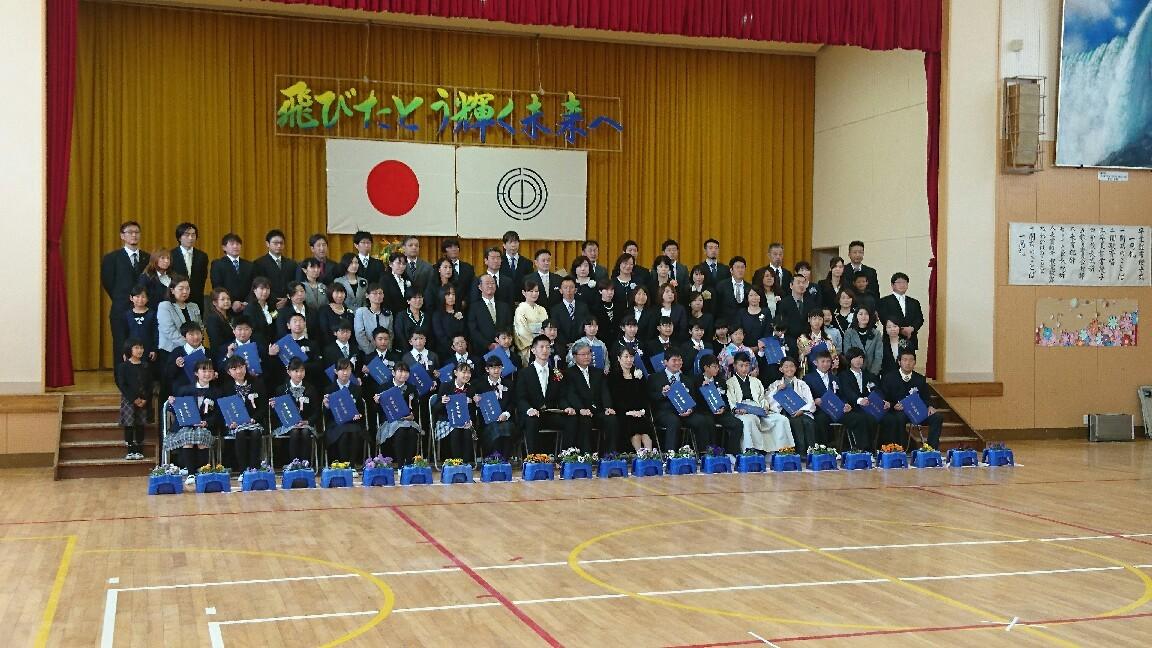 祝 卒業_b0211757_12180990.jpg