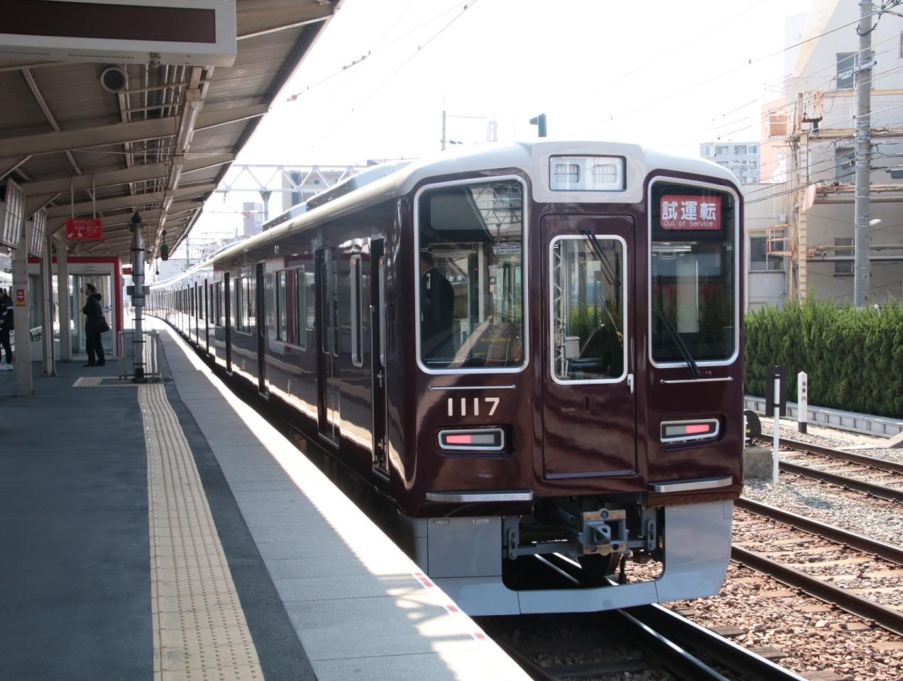 阪急1017F 新造車両試運転 _d0202264_184884.jpg