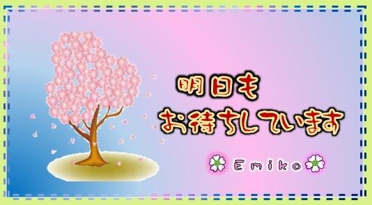 f0214467_09273387.jpg