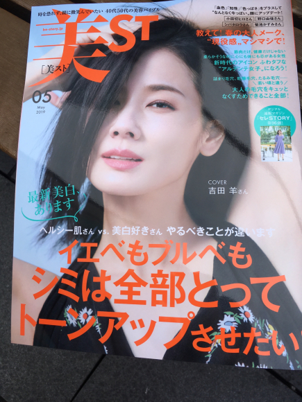 美st (びストーリー・光文社)_d0339676_16561937.jpg