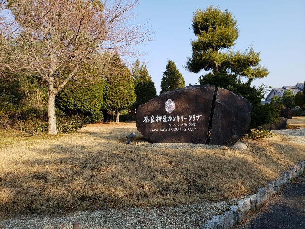 2019年 大阪・東大阪ブロック会_c0160277_20281257.jpg