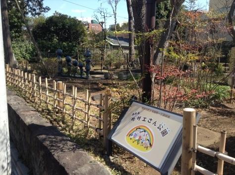 長谷川町子美術館_c0360586_00081165.jpg