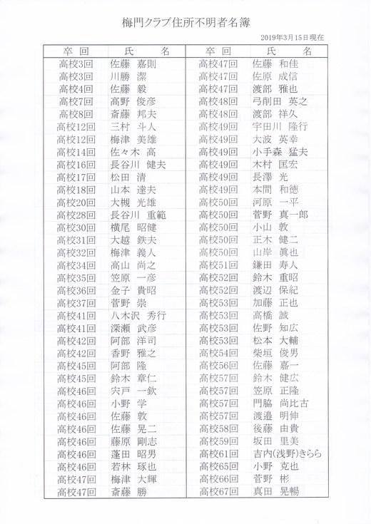 b0144995_19564635.jpg