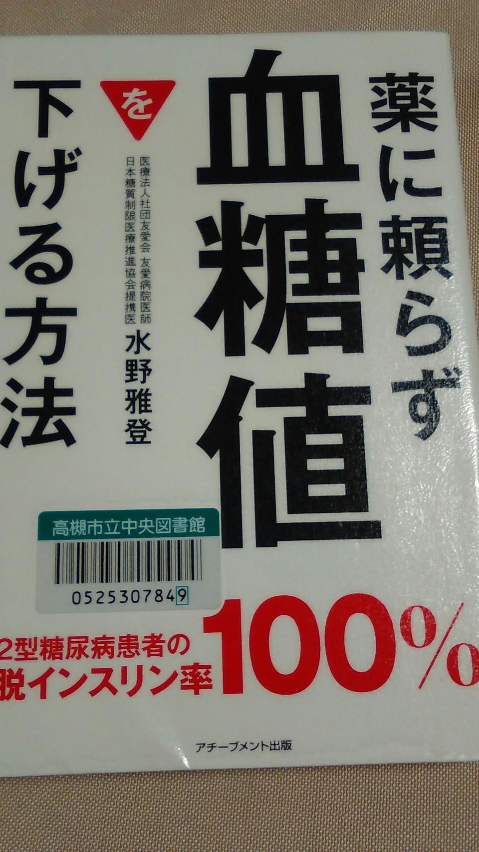 c0211702_19504110.jpg