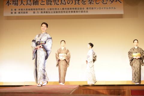 大島紬と鹿児島の食を楽しむ夕べ 出務御報告/中谷_c0315907_11121354.jpg