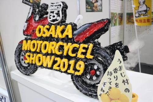 大阪モーターサイクルショーへ来ちゅうきね②_e0101917_19241824.jpg
