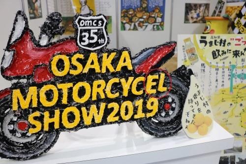 大阪モーターサイクルショーへ来ちゅうきね②_e0101917_19245497.jpg