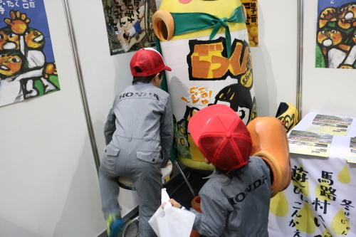 大阪モーターサイクルショーへ来ちゅうきね②_e0101917_19282511.jpg