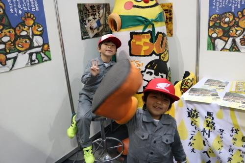 大阪モーターサイクルショーへ来ちゅうきね②_e0101917_19305627.jpg