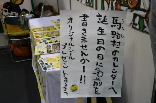 大阪モーターサイクルショーへ来ちゅうきね②_e0101917_19342663.jpg