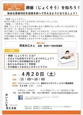 b0191221_10572193.jpg