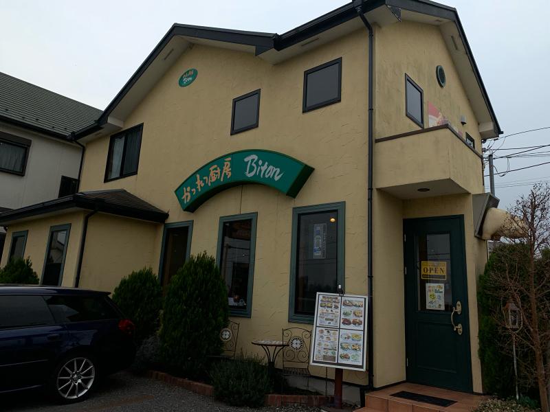 コスパのいい一軒家レストラン かつれつ工房Biton_a0359239_17033783.jpg