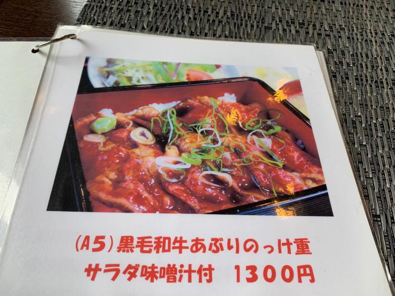 コスパのいい一軒家レストラン かつれつ工房Biton_a0359239_17130302.jpg