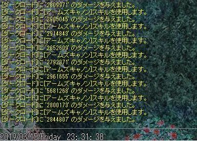 d0380644_07060965.jpg