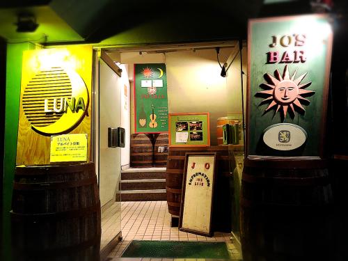 Jo\'s Bar (ジョーズバー) @4_e0292546_07195855.jpg