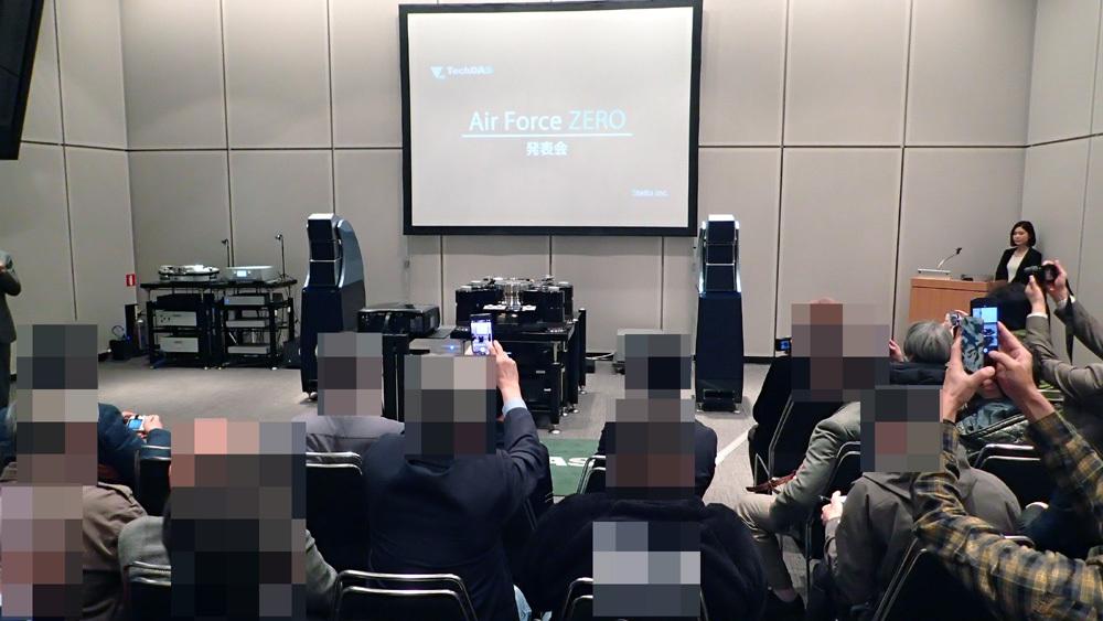 TechDAS・Air Force ZERO 発表会へ行ってきました。_b0262449_20003748.jpg