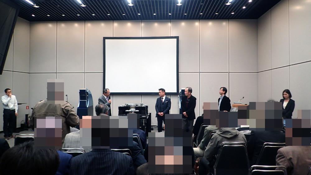 TechDAS・Air Force ZERO 発表会へ行ってきました。_b0262449_20065673.jpg