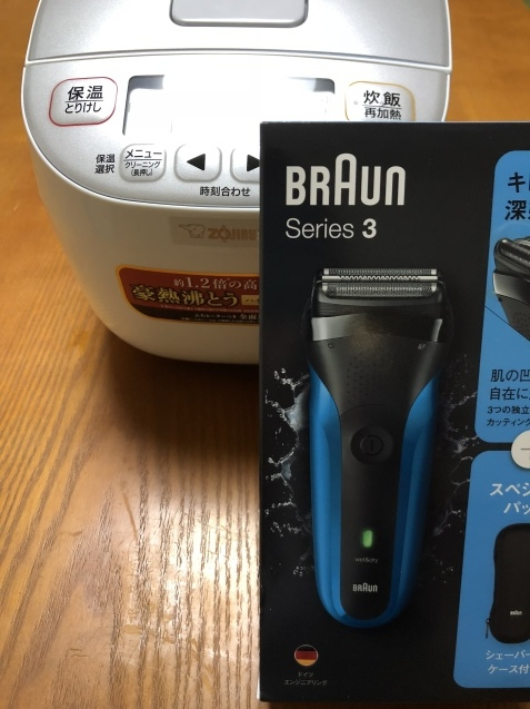 炊飯器とひげ剃り_b0371149_20575204.jpeg