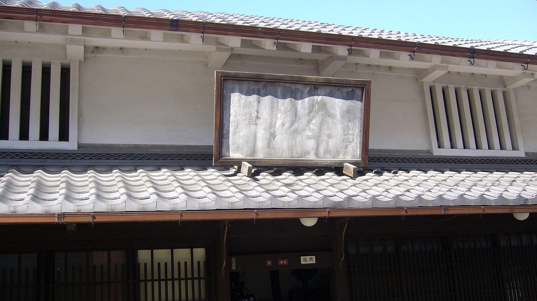 枚方市の塩熊商店_c0112559_10111443.jpg